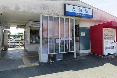 西鉄大溝駅(久留米方面)ルート1