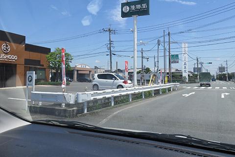 西鉄八丁牟田駅(柳川方面)ルート3