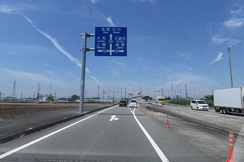 大牟田市方面ルート1